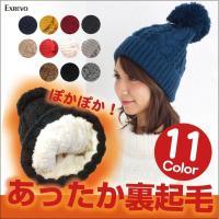 ケーブル編みと大きなボンボンがポイント! ボンボン付きニット帽。 冬のコーディネートとの相性ぴったり...