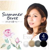 2016春夏新作!!これからの季節にぴったり  夏の日差しに映える定番カラー4色揃えました。    ...