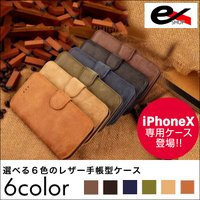 ■対応機種■ 【iPhone5/5s/SE】【iPhone6/6s】【iPhone6Plus/6sP...
