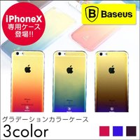 ■対応機種■ 【iPhoneX】【iPhone10】【iPhone8】【iPhone8Plus】【i...