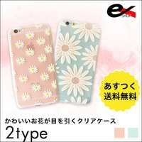 ■対応機種■ 【iPhone8】【iPhone8Plus】【iPhone7】【iPhone7Plus...