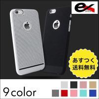 ■対応機種■ 【iPhone8】【iPhone8Plus】【iPhone6/6s】【iPhone6P...