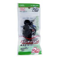 EAR-0009 ステレオイヤホン(Φ3.5・L型プラグ/2m)OHM オーム電機|exsight-security|02