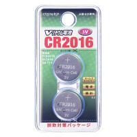 CR2016/B2P Vリチウム電池(CR2016/2個入り) OHM(オーム電機)|exsight-security