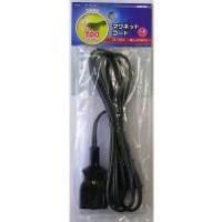 HS-R027M-G_04-8119_マグネットコード 7A_OHM(オーム電機)|exsight-security