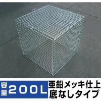 【商品詳細】 商品名:折り畳み式ゴミ収集庫 軽量タイプ 『リサイクルボックス GPE-200』 サイ...