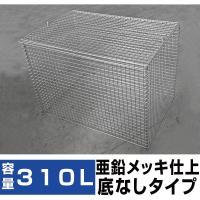 【商品詳細】 商品名:折り畳み式ゴミ収集庫 軽量タイプ 『リサイクルボックス GPE-310』 サイ...