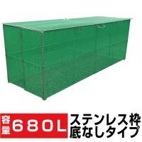 【商品詳細】  商品名:折り畳み式ゴミ収集ボックス「K-180」 サイズ:幅1800mm×奥行600...
