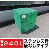 【商品詳細】  商品名:カンエツ折り畳み式ゴミ収集ボックス「K-60」 サイズ:幅600mm×奥行6...