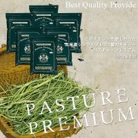 チモシーは、米国最大規模を誇る老舗牧草会社より、安心で信頼のある商品を仕入れ致しております。国内では...