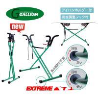 GALLIUM WAX EGSTAND3 ガリウム EGスタンド3 アイロンホルダー付 イージースタ...
