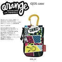 Oran'ge IQOS Case 2026 AC オレンジ アイコスケース オールインワン ケース...