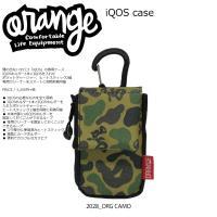 Oran'ge IQOS Case 2028 ORG CAMO オレンジ アイコスケース オールイン...