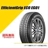■GOODYEAR Efficient Grip Eco Hybrid EG01 145/80R13...