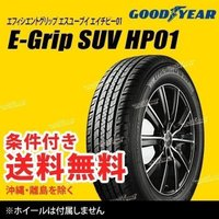 ■GOODYEAR Efficient Grip SUV Hybrid HP01 275/60R18...