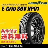■GOODYEAR Efficient Grip SUV Hybrid HP01 285/60R18...