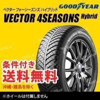 ■GOODYEAR Vector 4Seasons Hybrid 155/65R14 75H 新品4...