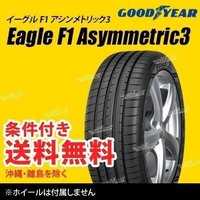 ■GOODYEAR EAGLE F1 ASYMMETRIC3 205/45R17 88W XL 新品...