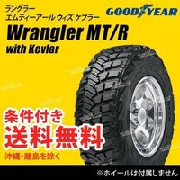 ■商品について Goodyear Wrangler MT/R with Kevlar LT235/8...