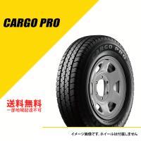 ■GOODYEAR Cargo Pro 145/80R12 80/78N TL 新品1本の税込価格で...