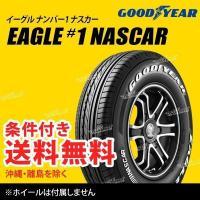 ■GOODYEAR Eagle #1 Nascar 215/60R17C 109/107R レイズド...