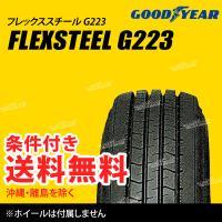 ■GOODYEAR FLEXSTEEL G223 185/85R16 111/109L TL 新品1...