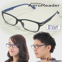 老眼鏡 ブルーライトカットPC老眼鏡 シニアグラス PC眼鏡【オリジナルケース付き】男女兼用 軽量フレーム リーディンググラスGR18 眼鏡クロスもプレゼント