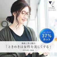 老眼鏡 リーディンググラス  シニアグラス ブルーライトカット 日本製レンズ レディース PC用 ケース付き 携帯用 かっこいい 40代 軽い 送料無料