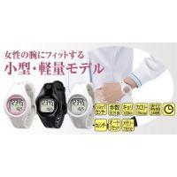 [多機能・時計型]歩数計・万歩計[YAMASA]…■表示:液晶5桁デジタル2段表示■センサー:ショッ...