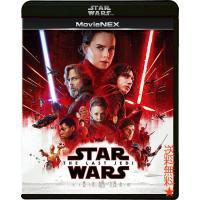 スター・ウォーズ/最後のジェダイ MovieNEX(初回版) [ブルーレイ+DVD+デジタルコピー(クラウド対応)