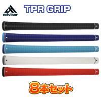 素材:TPR (サーモプラスチックラバー)  重量:48g  口径:58  バックライン:なし