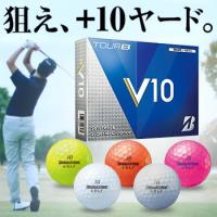 ブリヂストンゴルフ日本正規品TOUR B V10(ツアービーブイテン)ゴルフボール1ダース(12個入)