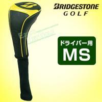 素材:合成皮革×アクリル サイズ:ドライバー用(460cc対応) カラー:MS