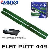 ダイヤコーポレーションフラットパット449(パターマット)TR-449「ゴルフ練習用品」