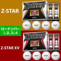 ●構造:ウレタンカバー 3ピース(Z-STAR)、ウレタンカバー 4ピース(Z-STAR XV)●カ...