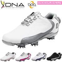 D.N.A.Boaのウィメンズモデル