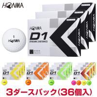 HONMA GOLF(本間ゴルフ) 日本正規品 HONMA New-D1 ゴルフボール3ダースパック(36個入) 2019モデル