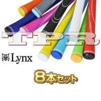Lynx(リンクス)TPRグリップウッド&アイアン用8本セット