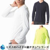 MIZUNO(ミズノ)日本正規品 ハイドロ銀チタン 長袖Vネックシャツ メンズアンダーウエア 2018モデル 「A2MA8055」