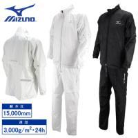 MIZUNO(ミズノ)日本正規品 多機能レインスーツ メンズレインウエア(上下セット) 「52MG6A01」