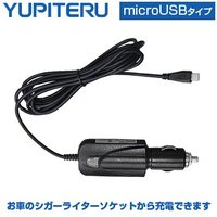 ※車のシガーライターソケットから充電できます。microUSB対応ゴルフナビ用・電源はDC12V(マ...