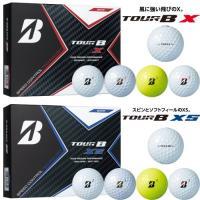 2020年モデル日本正規品! ブリヂストンゴルフ ツアービー シリーズ ゴルフボール 1ダース(12個入り) 「BRIDGESTONE GOLF TOUR B X TOUR B XS」 あすつく対応