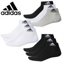【1セットまでメール便送料無料】 アディダス ショート ソックス 靴下 3足組 3Pメンズ ユニセックス DMK56 adidas