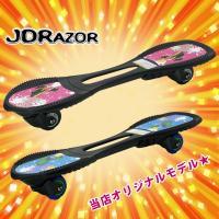 従来のJ BORD EXより全長も短く重量も軽くなって新登場!! PIAOO EX miniは全長が...