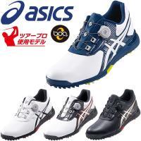 asics GEL-ACER TOUR 2 Boa (TGN913) クッション性と屈曲性の追求で快...