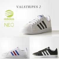 adidas neo(アディダスネオ)のスニーカー いつも一足は持っておきたいタイムレスなコートスタ...