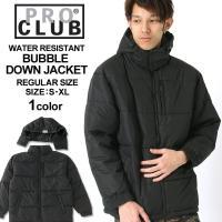 プロクラブ 中綿ジャケット メンズ|大きいサイズ USAモデル ブランド PRO CLUB|防寒 撥水 アウター ブルゾン XL LL