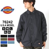 Dickies ディッキーズ ジャケット 76242 ナイロンジャケット メンズ コーチジャケット 大きいサイズ メンズ 黒 ブラック ネイビー