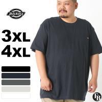 【BIGサイズ】 ディッキーズ (Dickies) Tシャツ メンズ 半袖 大きいサイズ メンズ アメカジ Tシャツ メンズ ブランド ポケット Tシャツ