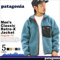 1972年に設立された問答無用のアウトドアブランドpatagonia(パタゴニア)から、メンズのフリ...